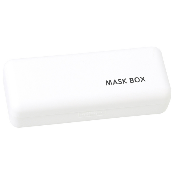 Maskenbox - White Treasure