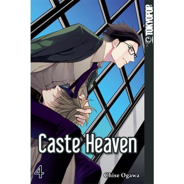 Caste Heaven 04