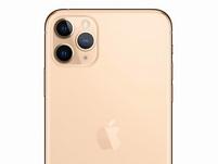 Apple iPhone 11 Pro Max, 512 GB, gold