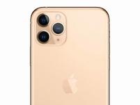 Apple iPhone 11 Pro, 512 GB, gold