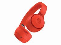 Beats Solo Pro, Wireless On-Ear-Headset, Bluetooth, ANC, rot